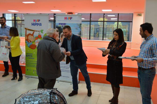 Еурофарм со донација за 100 новороденчиња во општина Центар